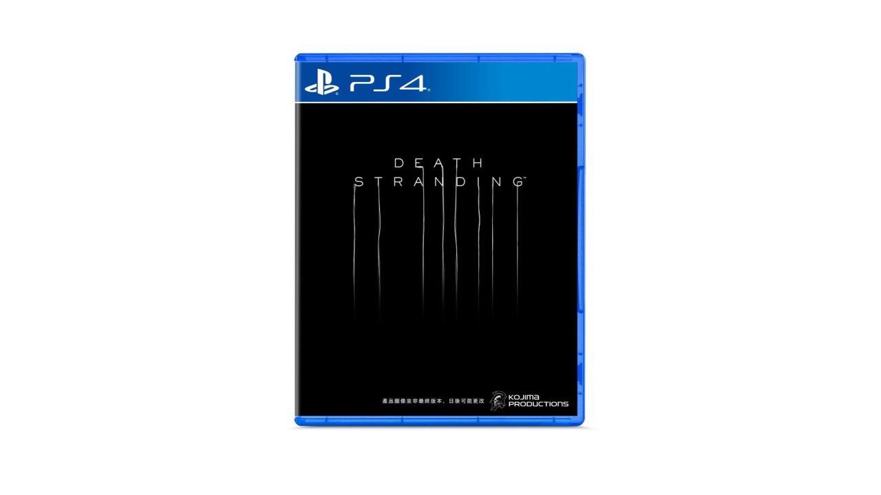 PS4_DEATH STRANDING_PACKFRONT