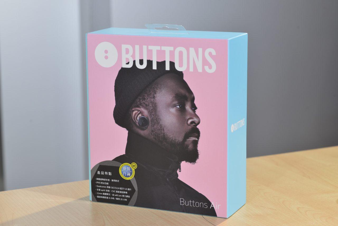 BUTTONS Air (2)