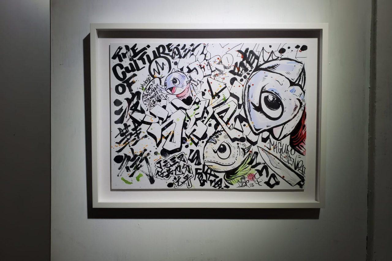 ARTWORK_1