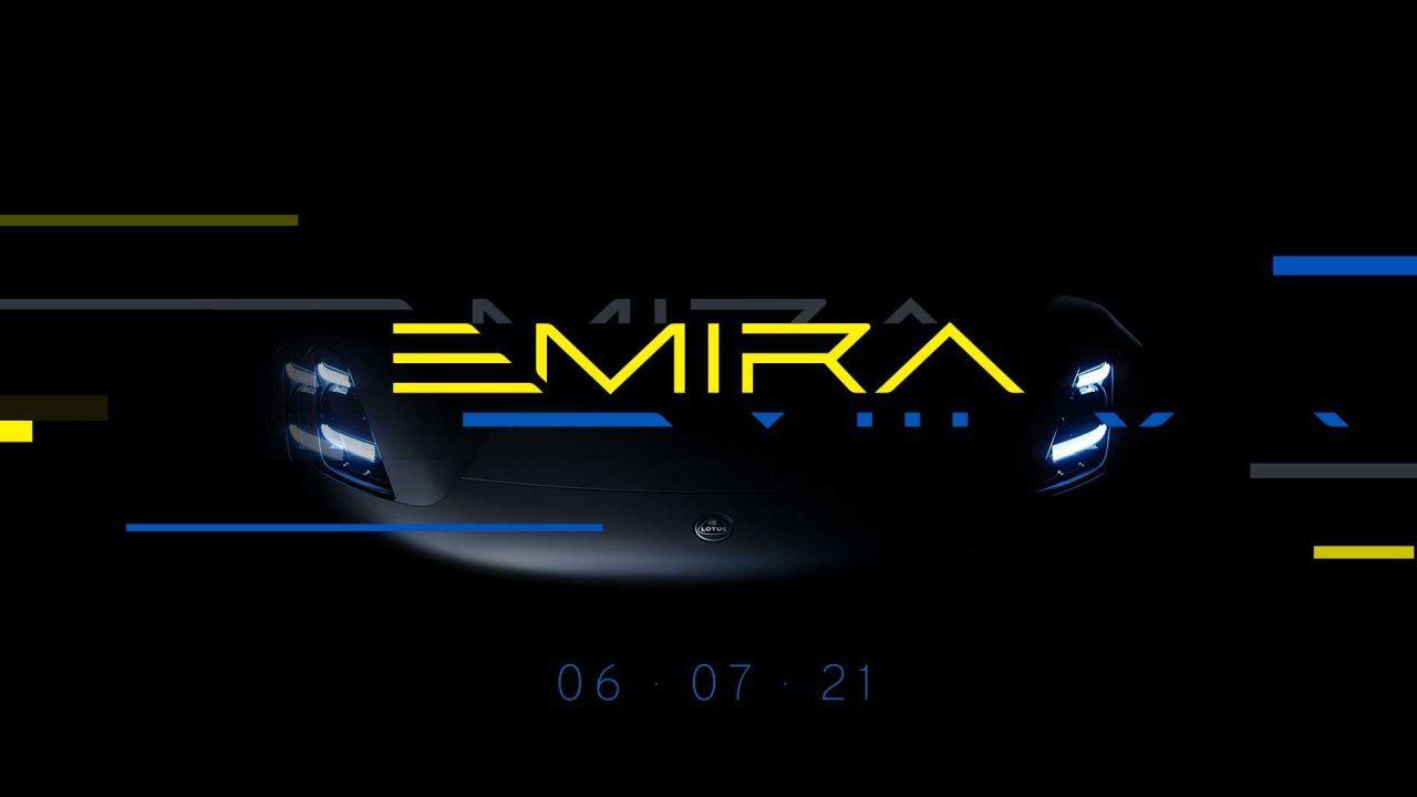 lotus-emira-teaser (4)
