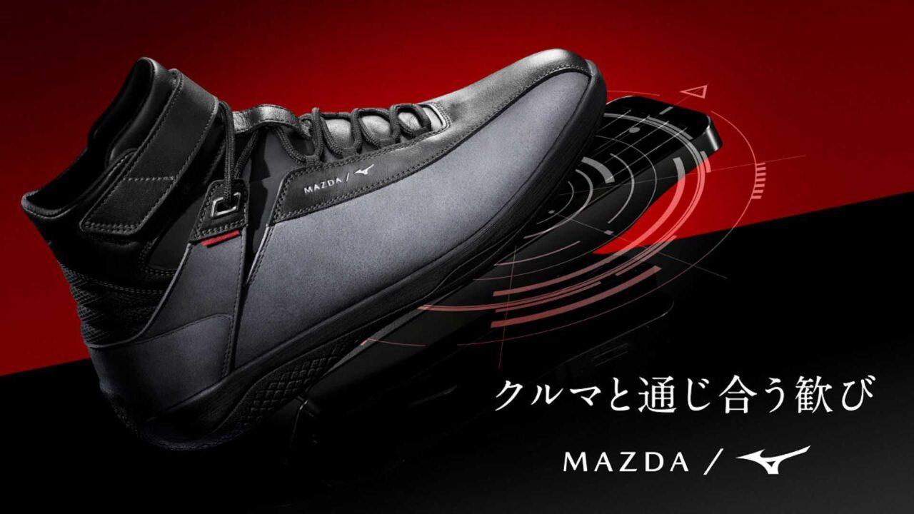 mazda-x-mizuno-driving-shoes (4)
